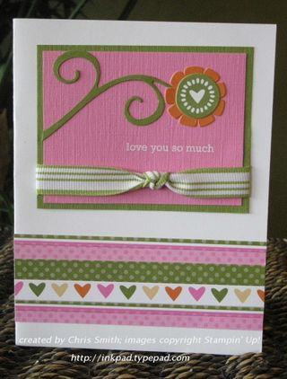 Petal party border card
