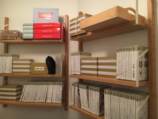Stamping Pantry Shelves