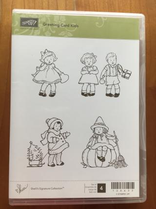 00sale Greeting card kids
