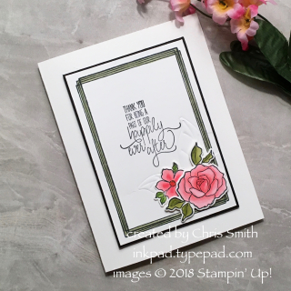Tea Together flowers only card by Chris Smith at inkpad.typepad.com