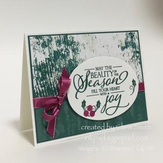 Merry Christmas to All Season card by Chris Smith