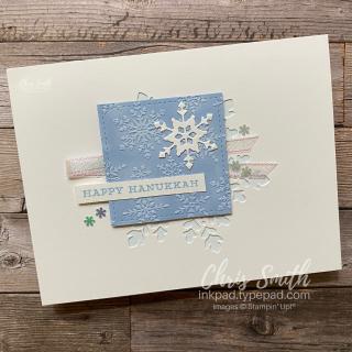Stampin Up Snowflake Wishes Hanukkah card by Chris Smith at inkpad.typepad.com